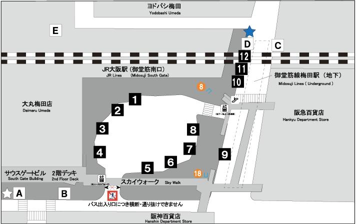 大阪駅前バス停