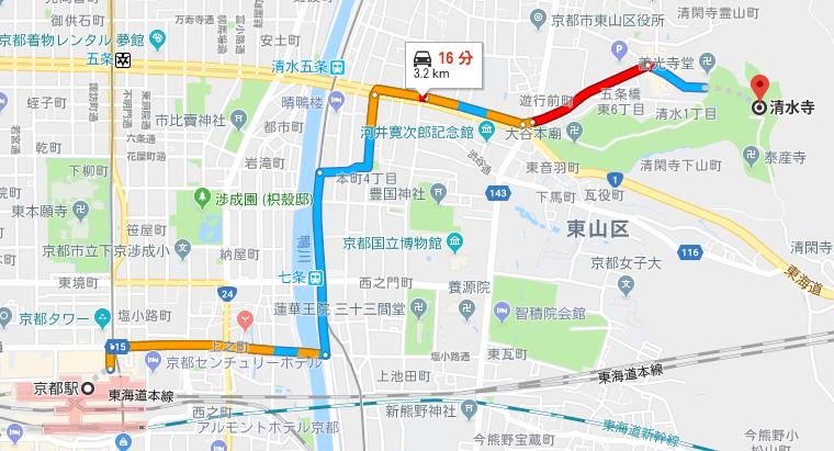【清水寺へのアクセス】京都駅から電車・バス・タクシーと ...