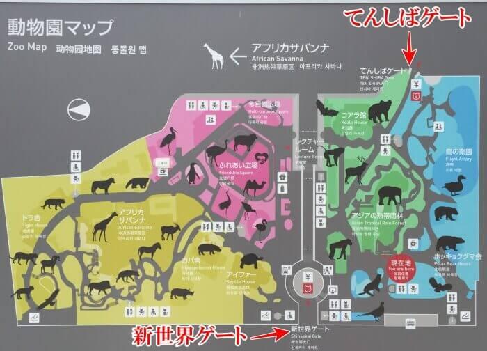 天王寺動物園マップ