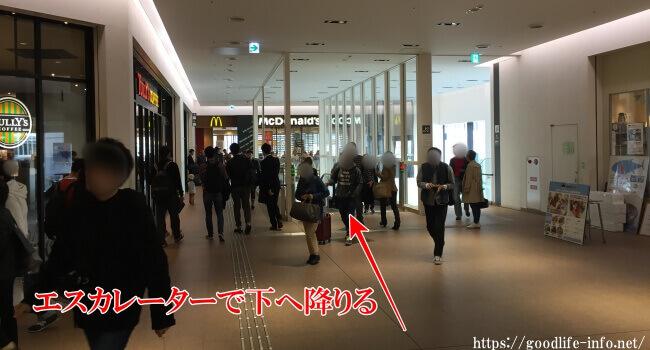 新大阪駅 タリーズ横のエスカレーター