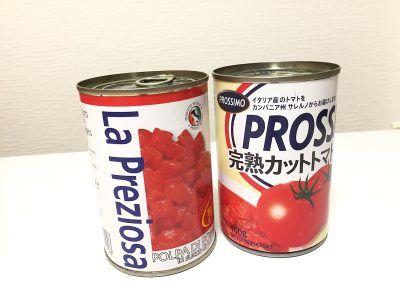 トマト缶(カルディ)