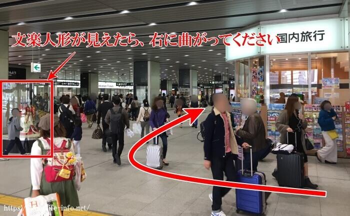 新大阪駅 文楽人形前