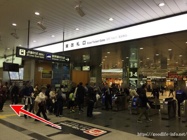 新大阪駅 東口から御堂筋線方面