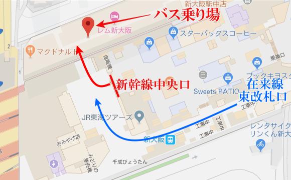 新大阪駅リムジンバス乗り場