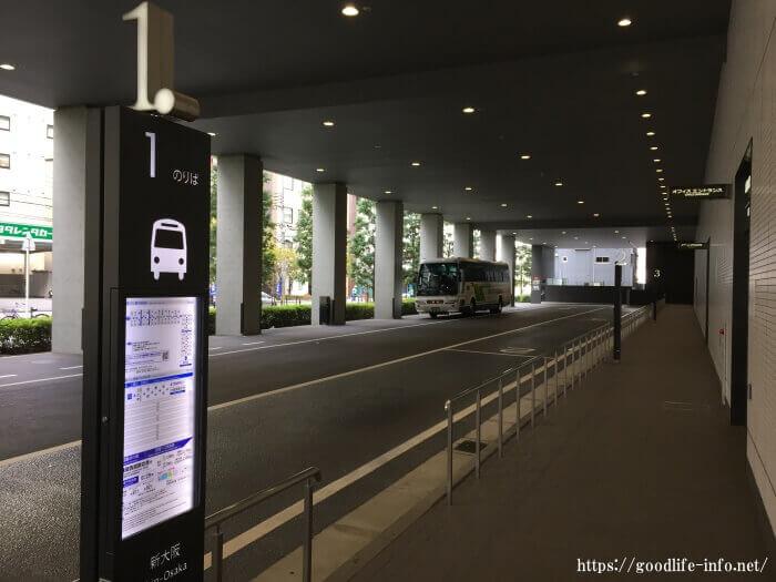 新大阪駅 バス停