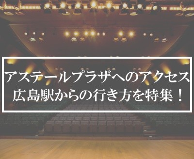 h-culture