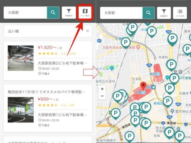 akippa地図から検索する方法