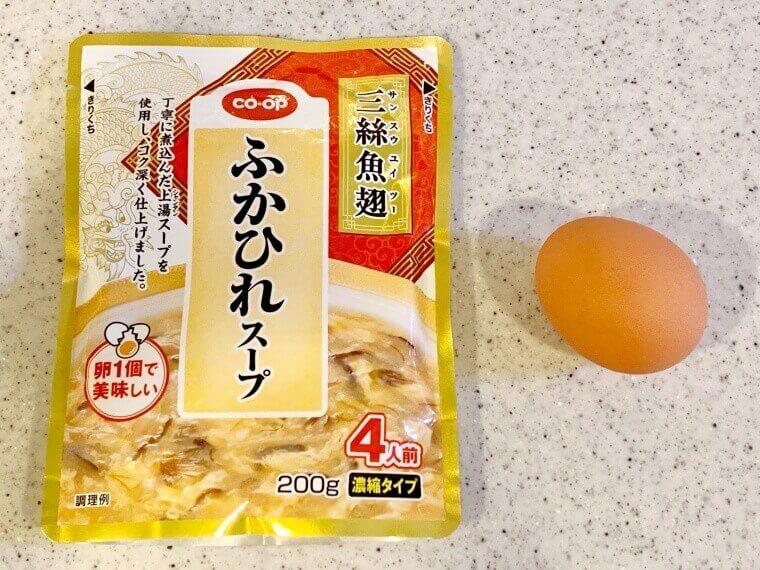 生協ふかひれスープ(材料)