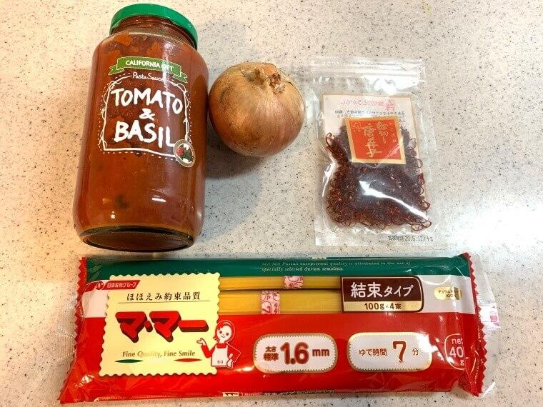 トマトパスタの材料