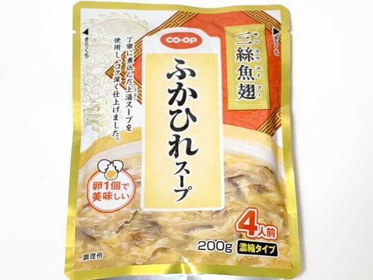 生協ふかひれスープ(外面)