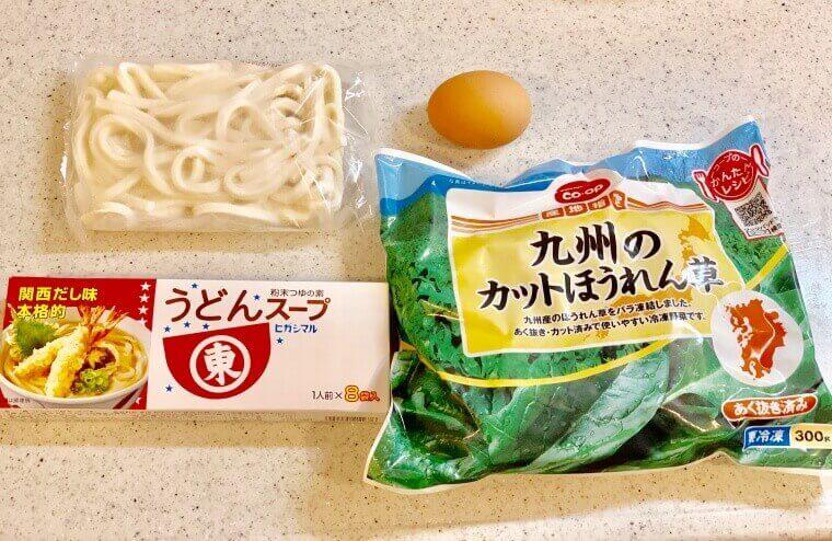 ほうれん草入りの卵とじうどん(材料)